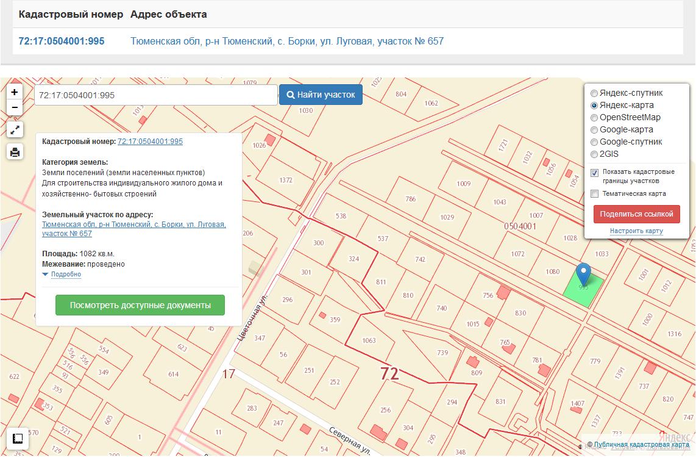 Дать объявление о покупке земли и помещения продажа автомобиля subaru leon разместить объявление по казахстану